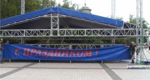 Открытие Крымского моста во вторник, в полдень? В Керчи, на площади Ленина устанавливают сцену