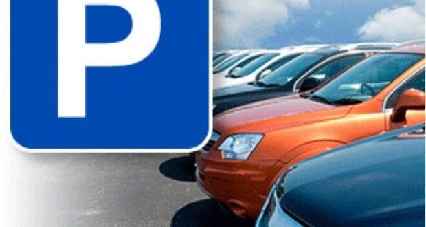 В районе заповедника «Херсонес Таврический» появится автомобильная стоянка на 350 мест