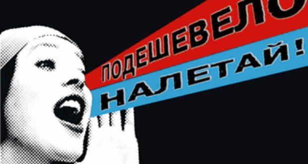 Правительство Севастополя: цены падают, но все равно, в Крыму – ниже. Надо договариваться