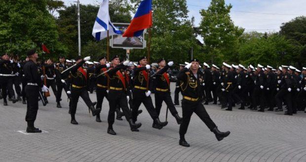 Севастополь отметил День Черноморского флота России