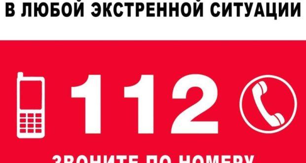 В Симферополе недоступен номер телефона «Скорой помощи». Внимание! По каким номерам звонить