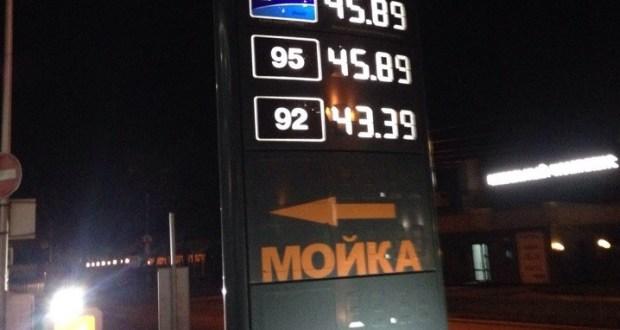 ФАС ищет виновных в подорожании цен на бензин и дизтопливо. Новая версия: «Роснефть»