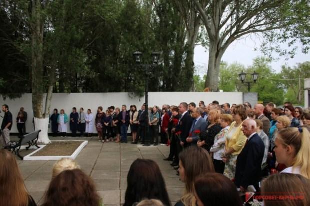 На старейшем предприятии Керчи – металлургическом заводе открылся сквер Славы