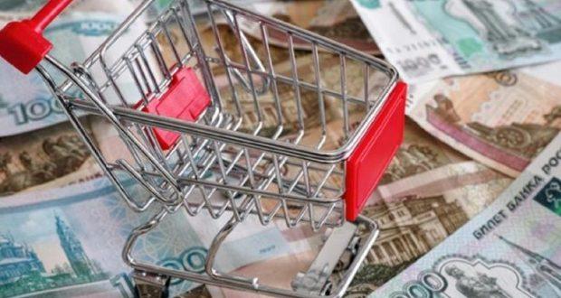 Прожиточный минимум в Крыму - 9289 рублей
