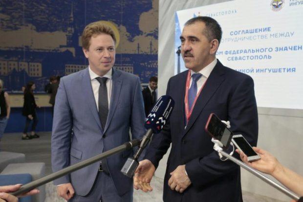 Севастополь на полях Петербургского международного экономического форума