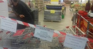 В Симферополе решением суда закрыт супермаркет «Ассорти»