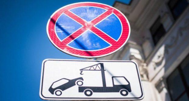 В центре Ялты установят дополнительные запрещающие знаки