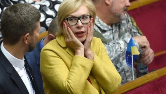 Визит украинского омбудсмена Денисовой в Россию уже стал скандальным