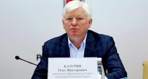 Бывший вице-премьер Крыма Олег Казурин получил 11,5 лет колонии строгого режима