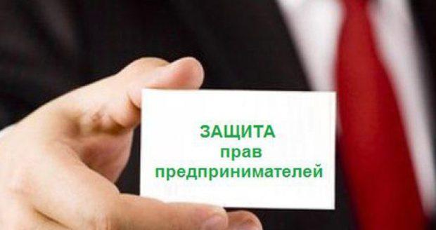 Тимофей Смирнов — уполномоченный по защите прав предпринимателей в Севастополе