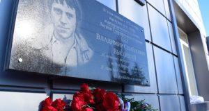 В Симферополе установят мемориальные доски Терехову и в память о поступке Христофорова