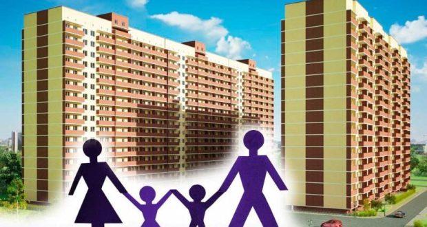 Молодым семьям хотят выдавать ипотеку под 4%