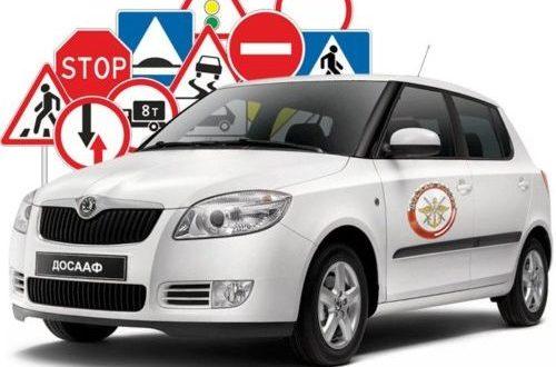 Особенности вождения автомобиля в летнее время