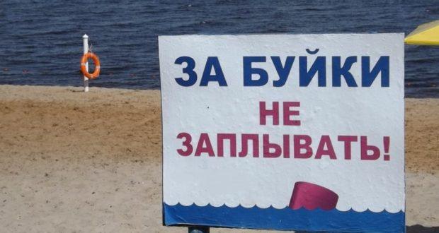 В Ялте на пляже пансионата «Актёр» спасли ростовчанина