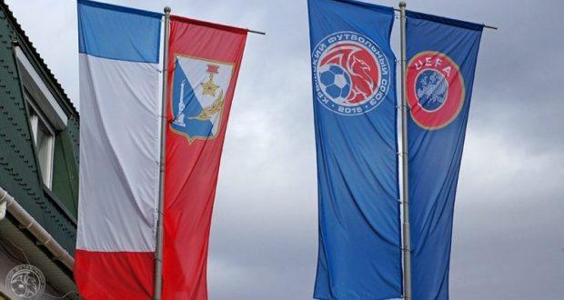 УЕФА и Крымский футбольный союз в августе обсудят перспективы сотрудничества