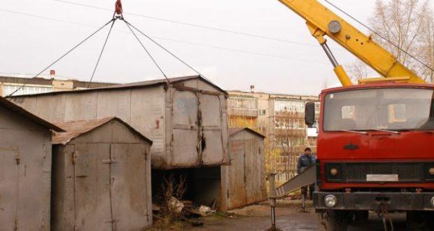 В Севастополе активно сносят гаражи во дворах