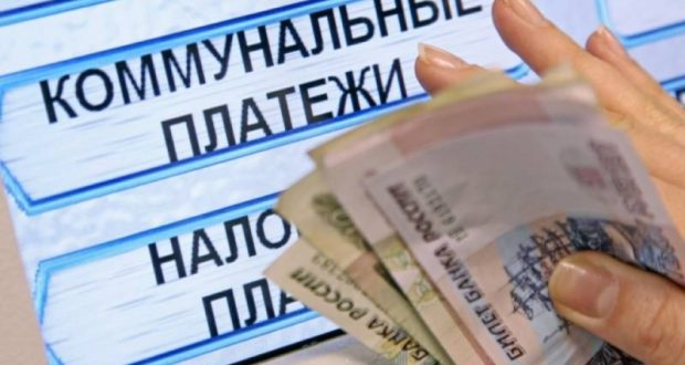 А у крымчан-то есть деньги. Только за коммунальные услуги заплатили 5 миллиардов рублей