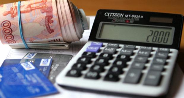 Кредит в рнкб в крыму условия 2020 калькулятор джанкой