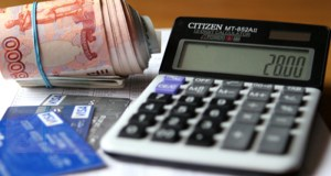 Вкладчики банка «Рублёв», важная информация для вас