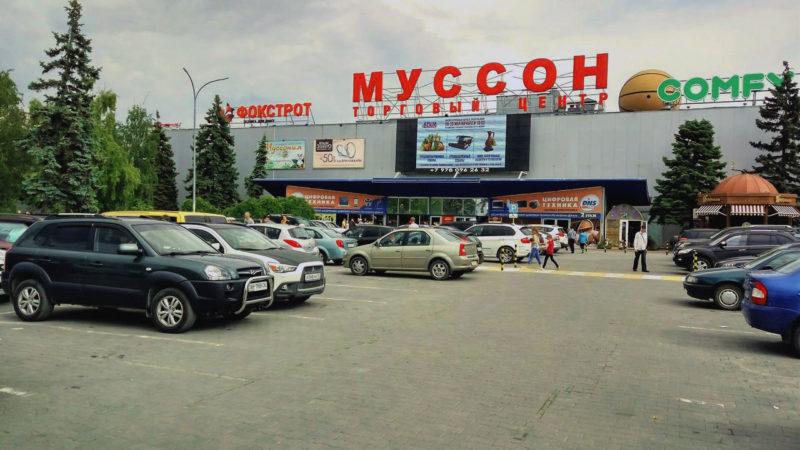 Несмотря на положительное решение суда ТЦ «Муссон» в Севастополе в ближайшее время не откроется