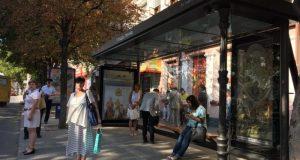 На остановках Симферополя установят информационные таблички