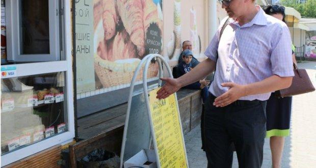В Севастополе проверили благоустройство торговых объектов в Артбухте