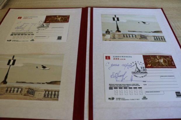 К 235-летию со дня основания Севастополя выпустили почтовые открытку и марку