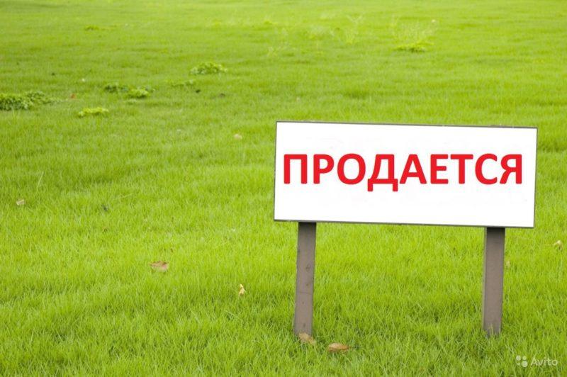 Крымчане активно продают свои земельные участки