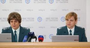 С 27 июня жители Севастополя начали получать уведомления на уплату имущественных налогов