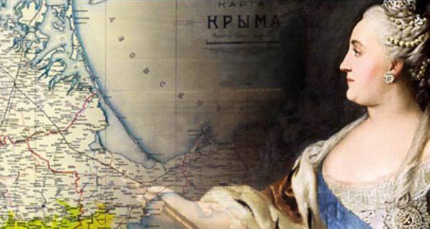 День принятия Крыма в состав Российской империи - официальная памятная дата