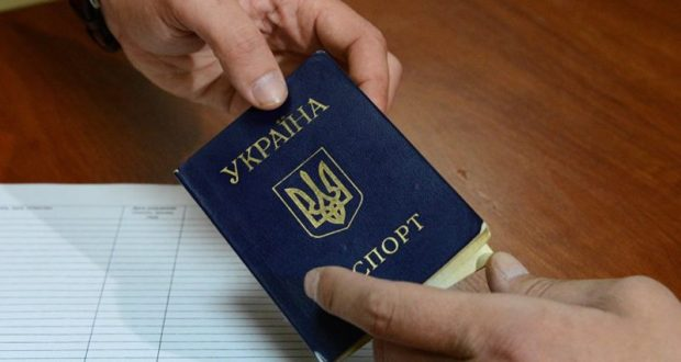 Гражданин Украины пытался въехать в Крым по поддельному паспорту