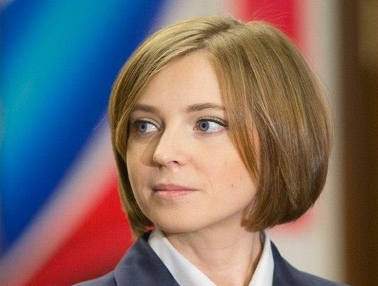 Поменяет ли фракцию в Госдуме Наталья Поклонская