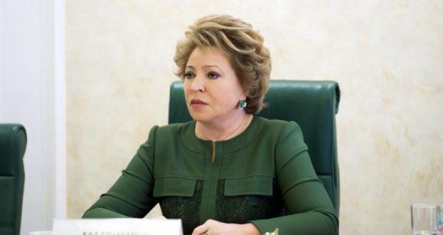 Глава Совета Федерации Валентина Матвиенко едет на отдых в Крым