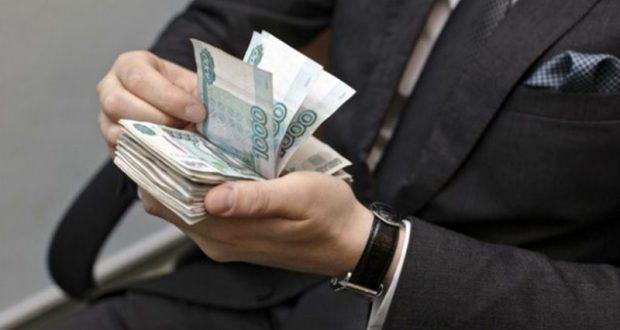 Средняя зарплата чиновника в Правительстве Севастополя - 45 тысяч 400 рублей