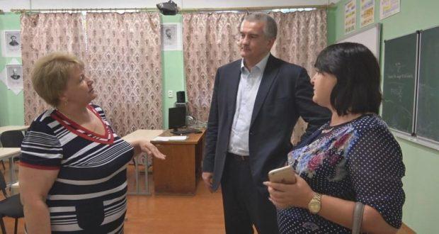 Рабочая поездка Главы Крыма в Бахчисарайский район