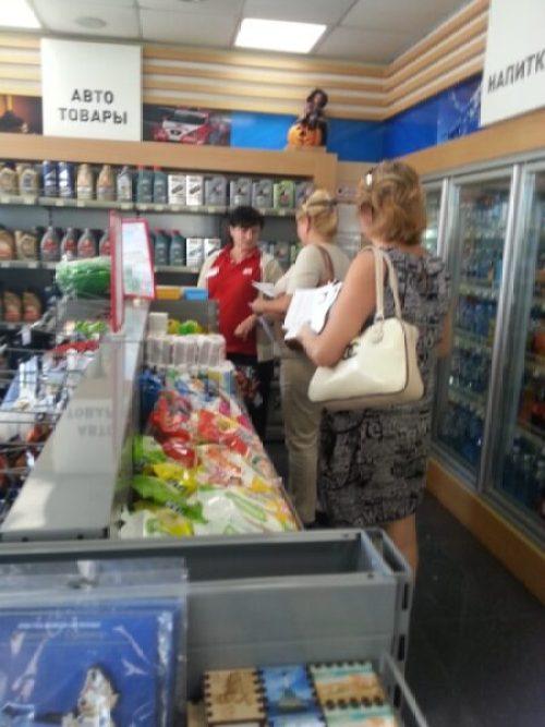 """Администрация Симферополя призывает горожан """"сдавать"""" плохих работодателей"""