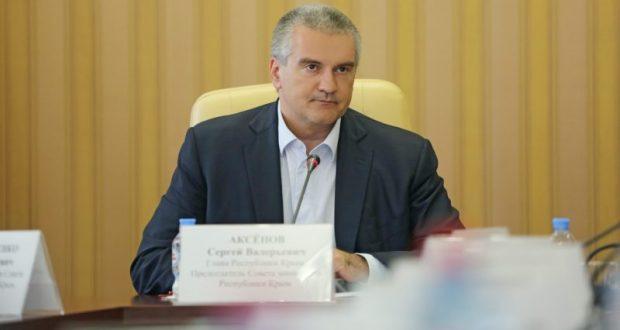 Сергей Аксёнов провёл координационное совещание по обеспечению правопорядка в Крыму