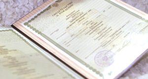 Минюст России обновил формы бланков записей актов гражданского состояния
