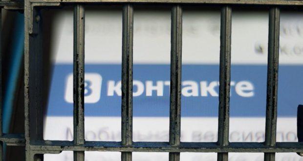 На Украине молодой человек получил шесть лет тюрьмы за «пророссийские» посты в соцсети