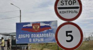 Крымские пограничники пресекли контрабанду боеприпасов на полуостров с территории Украины