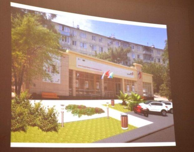 В Евпатории спорят по поводу строительства здания МФЦ
