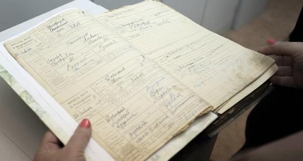 Скорректирован порядок перевода в электронную форму книг госрегистрации актов гражданского состояния