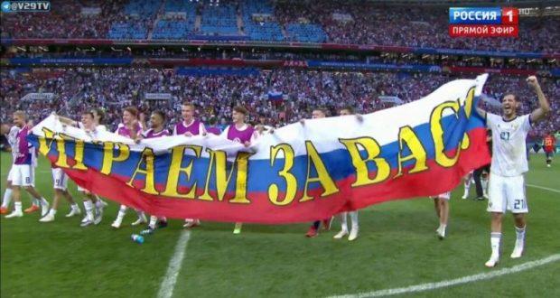 Спасибо, Акинфеев! Спасибо, Черчесов! Спасибо, сборная Россия!