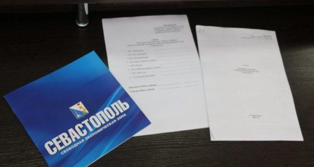 В Севастополе меняется ставка налога на прибыль для участников СЭЗ