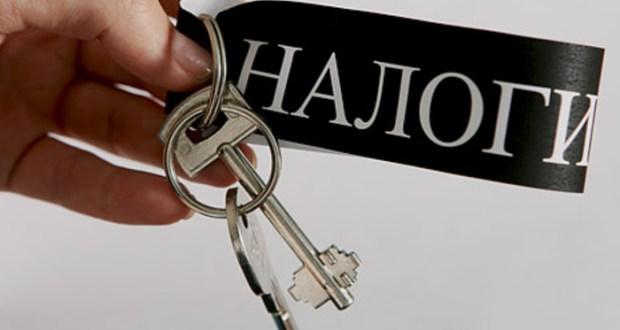 Законодатели намерены вывести рынок аренды жилья из тени - обещают льготы