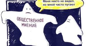 В Крыму создают то ли свой «Миротворец», то ли списки «врагов народа»