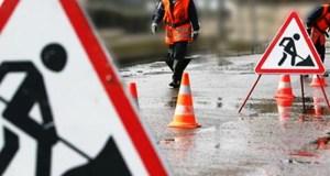 Где в Симферополе разроют дороги. Самый точный список улиц, на которых начинается капремонт