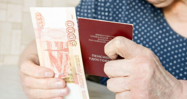Принятие пенсионной реформы под вопросом: в Госдуме задумались - а стоит ли?