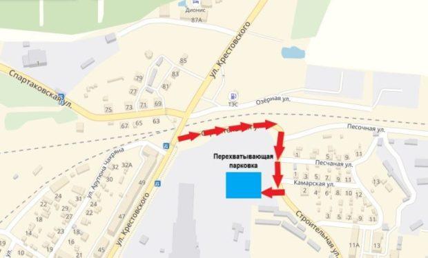 В Балаклаве открылась бесплатная перехватывающая парковка