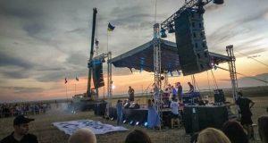 Украина запускает серию пропагандистских концертов на границе с Крымом